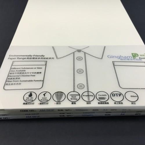 麻紡環保布紋紙