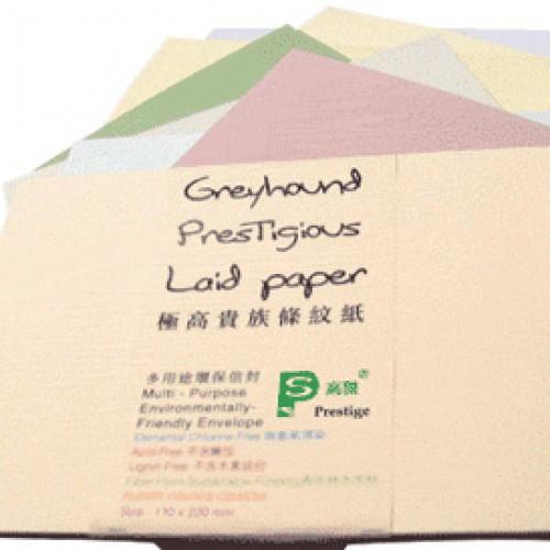 極高貴族條紋紙 C6 信封