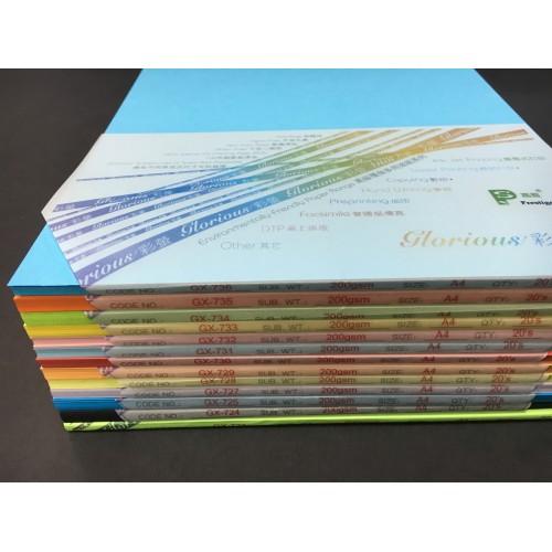 彩螢環保咭紙