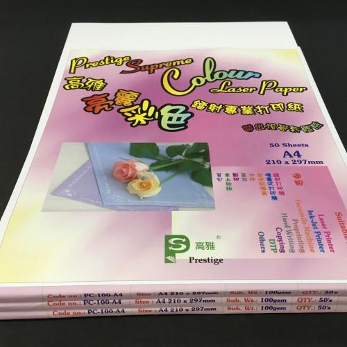 高雅鐳射專業打印紙