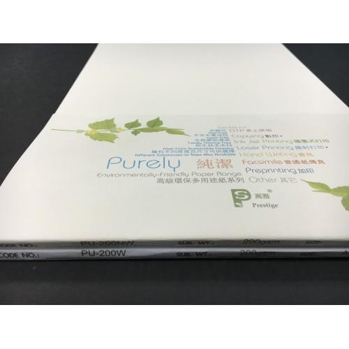 純潔環保多用途紙