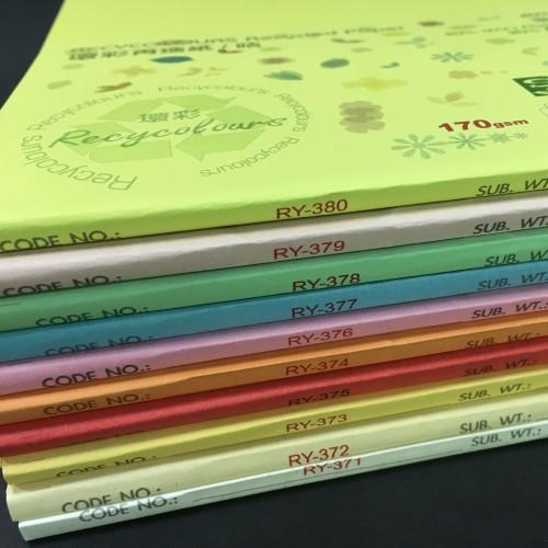 環彩再造紙